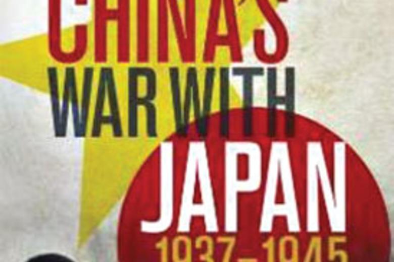 Rana's Book China's War With Japan