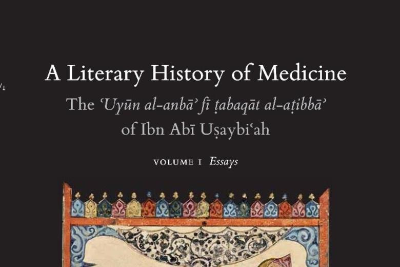 literary history of medicine